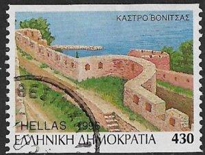 GREECE 1996 430dr VONITSA CASTLE Booklet Stamp Sc 1850 VFU