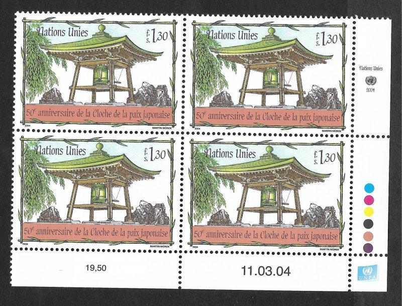 Doyle's_Stamps: 2004 U.N. Japanese Peace Bell Inscription Blocks Set