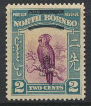 North Borneo  SG 336 SC# 224 MNH    OPT GR Crown - See scan
