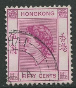 Hong Kong #192 QEII Used Scott CV. $0.25