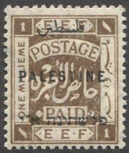 PALESTINE British Military Occupation 1921 Sc 37  1m LH VF light brown, ERROR