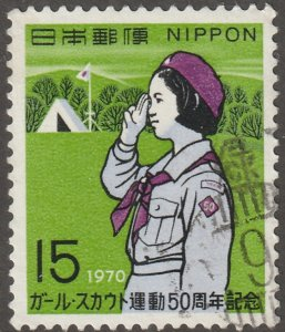 Japan stamp, Scott# 1037, used, hinged, cultural, scouts
