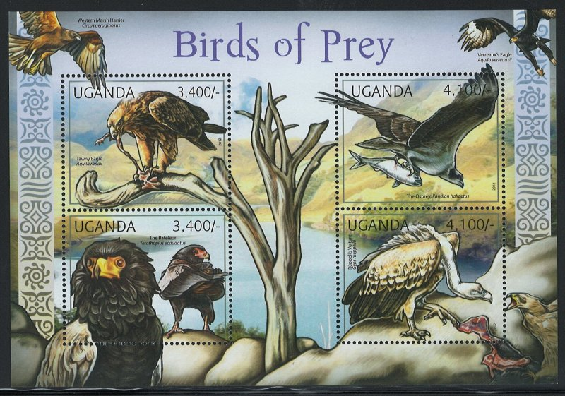 Uganda Scott 1933 MNH! Birds of Prey! Sheet of 4!