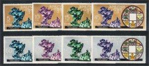 Bhutan 1969 Universal Postal Union Buddhism Eight Auspicious Symbols #102-102G