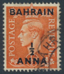 Bahrain SG 71 SC# 72  Used  see scans / details 1951 issue