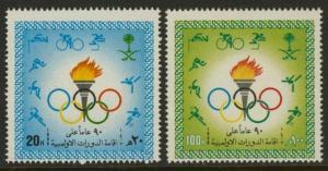 Saudi Arabia 1040-1 MNH Olympic Sports, Games