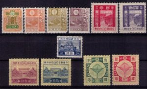 Japan Early MH Lot Total Of 11 Stamps F-VF Sc Nos.142,172,174,176 and Others