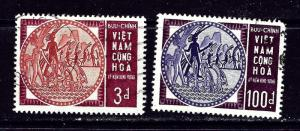 South Vietnam 251-52 Used 1965 set; rounded corner on 252