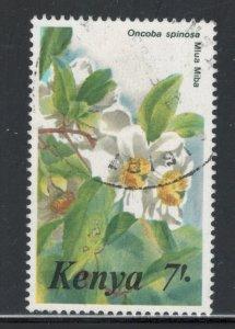 Kenya 1985 Flower (Oncoba Spinosa) 7sh Scott # 354U