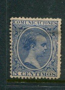 Spain #257 Mint