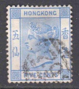 HONG KONG 11 B62 CANCEL VF-XF SOUND $58 SCV CROWN CC