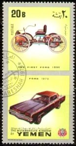 Antique Car, Ford 1970 & The First Ford 1896, Yemen stamp used