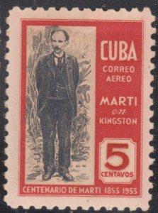 1953 Cuba Stamps Sc C79 Marti in Kingston,Jamaica  MNH