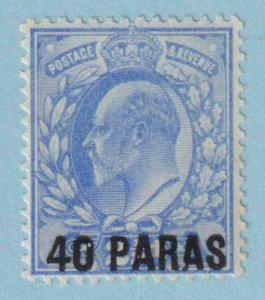 GREAT BRITAIN OFFICES - TURKEY 8 MINT NEVER HINGED OG ** NO FAULTS EXTRA FINE!-3