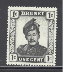 Brunei Sc # 83 mint NH (DT)