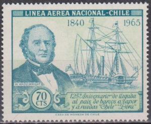 Chile #C268 MNH VF (ST1331)