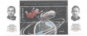 1965    RUSSIA   -  SG.  MS  3106  -  VOSKHOD 2    -  MNH