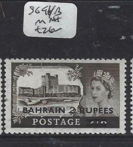 BAHRAIN  (PP1604BB)  QEII  2R/2/6    SG 94B     MNH