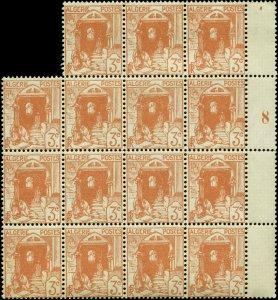 Algeria Scott #35 Plate # Margin Block of 15 Mint Never Hinged