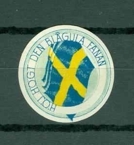 Sweden Poster Stamp MLH 1950-70is. Swedish Flag.