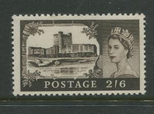 STAMP STATION PERTH Great Britain #525 QEII Castle Definitive Used CV$0.40.