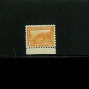 United States Postage Stamp #400A Mint Never Hinged F/VF Catalogue Value $335
