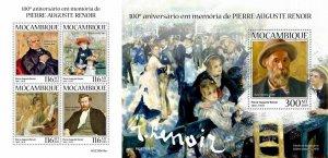 Z08 IMPERF MOZ190418ab MOZAMBIQUE 2019 Pierre-Auguste Renoir MNH ** Postfrisch