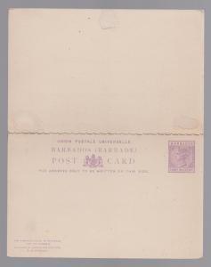 Mint Unused Barbados Postal Stationery Dual Reply Postcard # 5a