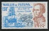Wallis and Futuna C96 MNH (1979)