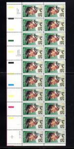 US Plate Block 2417 Mint