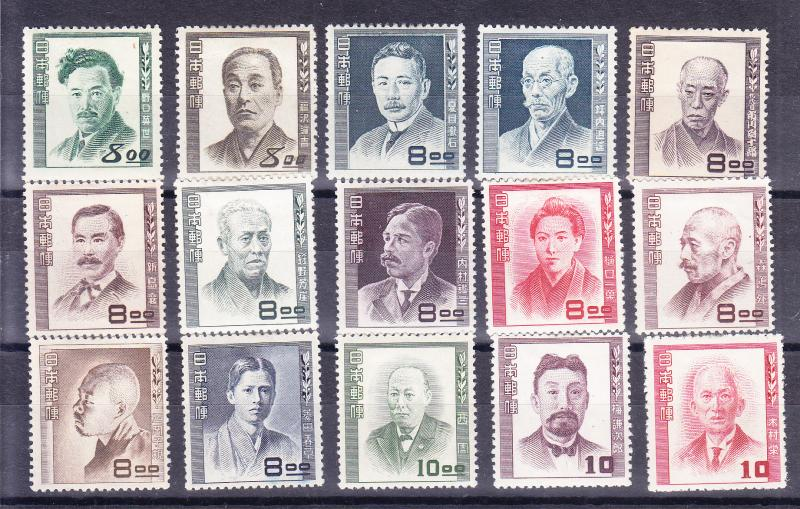 Japan 1949 Famous Men complete (18)  Fine/VF/Mint(*)