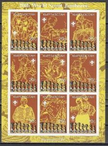 Kyrgyzstan, 2000 Russian Local issue. Scout Jamboree, IMPERF sheet of 9.