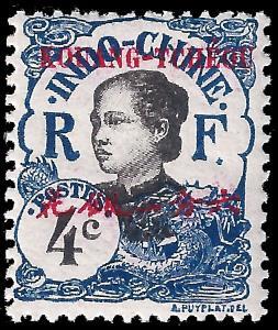 France-Kouang Tcheou 1908 YT 20 mlh