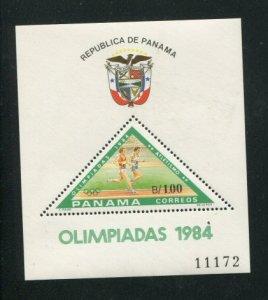 Panama #660e MNH