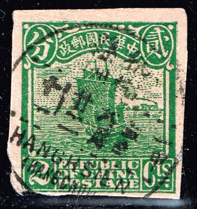 CHINA STAMP 2c green cut sq post card