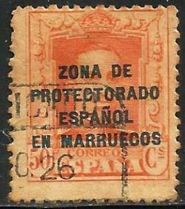 Spanish Morocco 1923 Scott# 90 Used