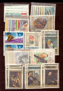 HUNGARY Sport Flowers Dogs Art Used (Appx 75 Stamps)NT3746