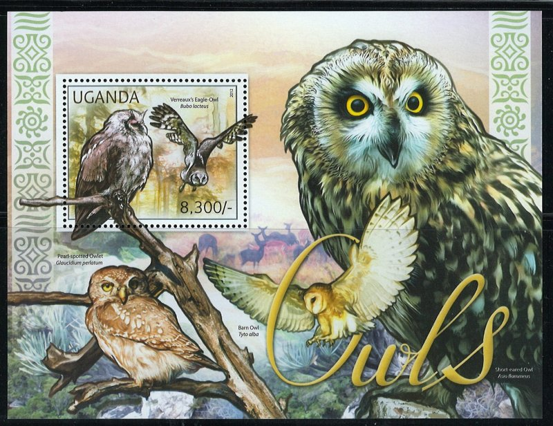 Uganda Scott 1941 MNH! Owls! Souv. Sheet!