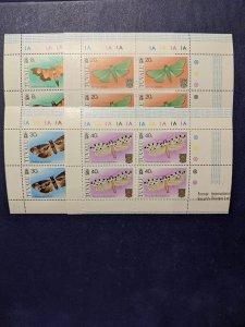 Tuvalu 138-141 XFNH plate blocks, CV $6