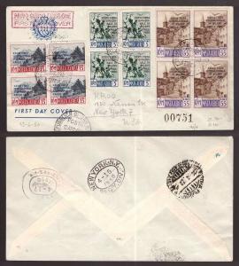 San Marino, serie Fiera Milano 1950 quartine su raccomandata fdc per USA   -BL76