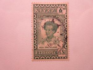 ETHIOPIA  Scott  283  USED  LotC  Cat $3.50