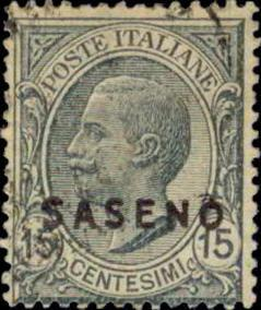 Saseno 2  used