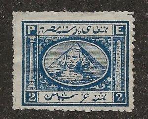 Egypt 14 MH