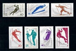 [101430] Romania 1961 Winter sport skiing bobsleigh Airmail set MNH