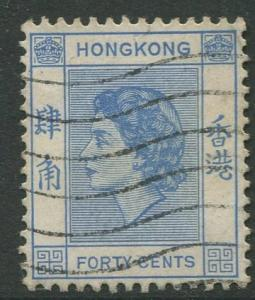 Hong Kong #191 QEII Used Scott CV. $0.50