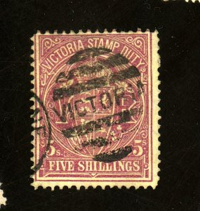 Victoria #AR42a Used F-VF Cat $ 22.50