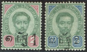 THAILAND 1889 KING 1 ON 2A AND 2 ON 3A