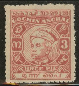 India - Cochin Feudatory state Scott 91 MNH** Die 1 carmine 1949