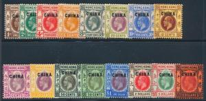 HONG KONG GB OFFICES CHINA 1-16 (-14) MINT LH, KGV, SCARCE