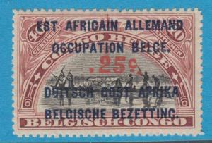 GERMAN EAST AFRICA N27 MINT  HINGED OG * NO FAULTS EXTRA FINE !